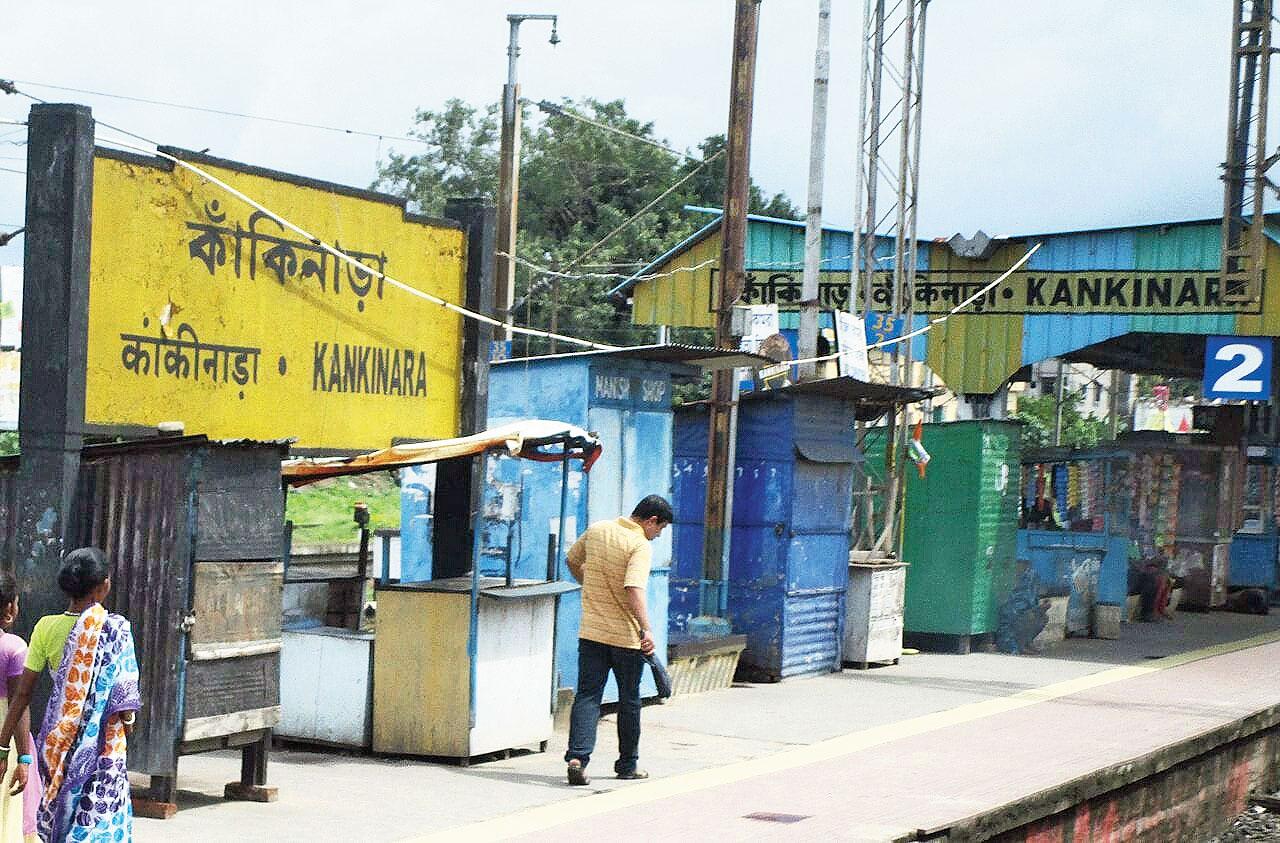 The Kankinara station