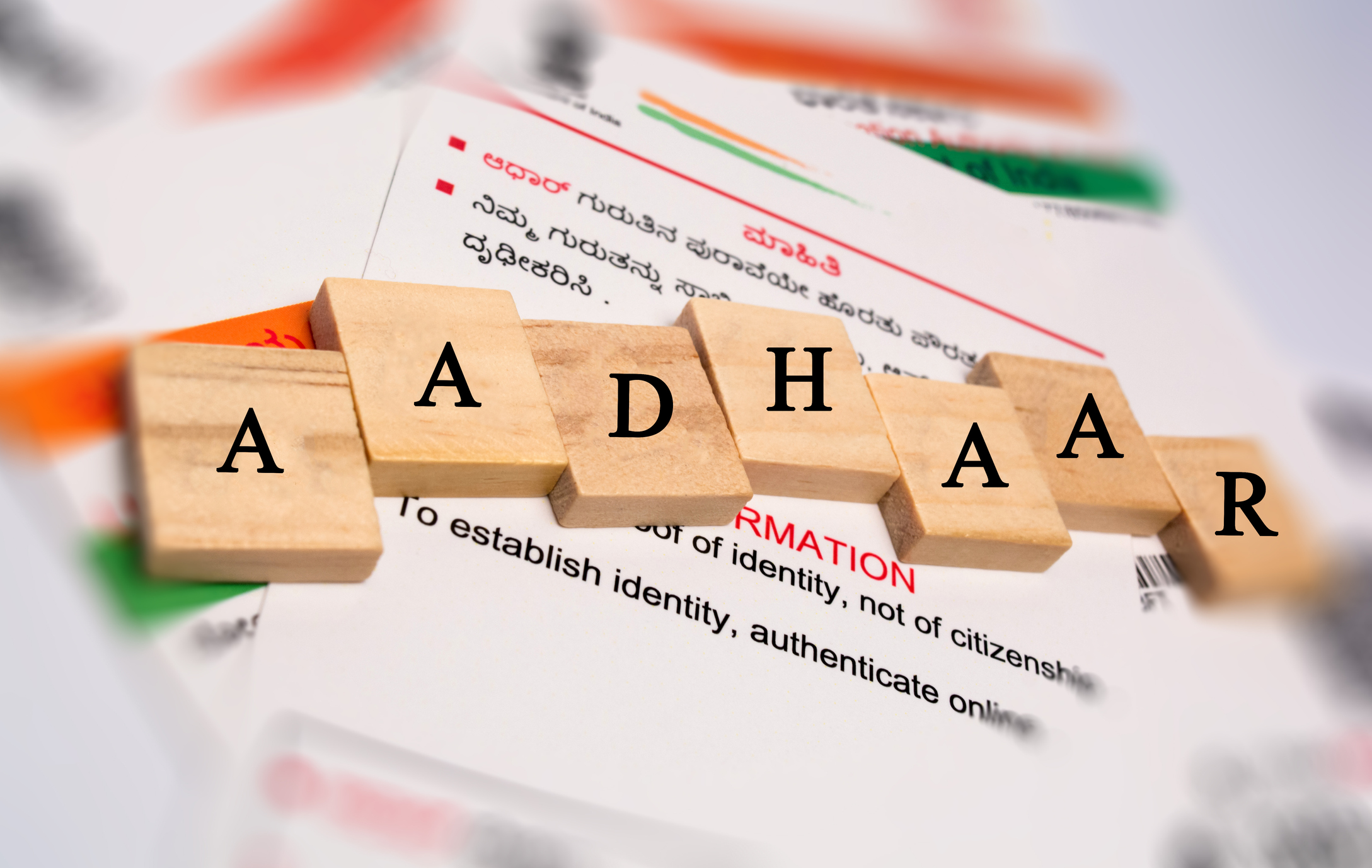 In the preliminary interview board online form, a candidate who does not fill his/her Aadhaar number cannot proceed to the next level as the form would remain incomplete.