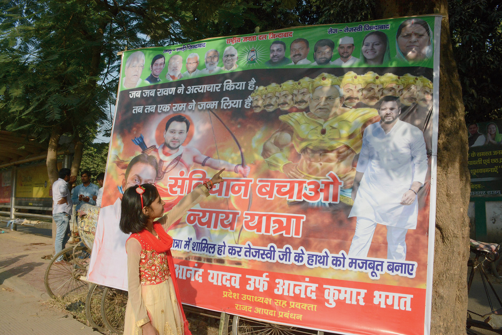 War time: The poster on Beer Chand Patel Marg depicting leader of Opposition Tejashwi Prasad Yadav as Lord Ram and chief minister Nitish Kumar as Ravan.