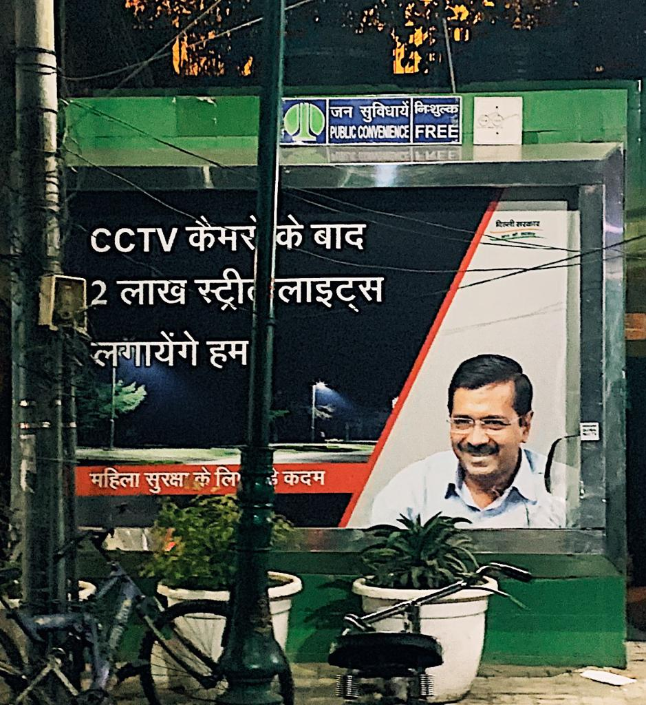 Kejriwal is a street fighter and one who's taken the higher road in his campaign.