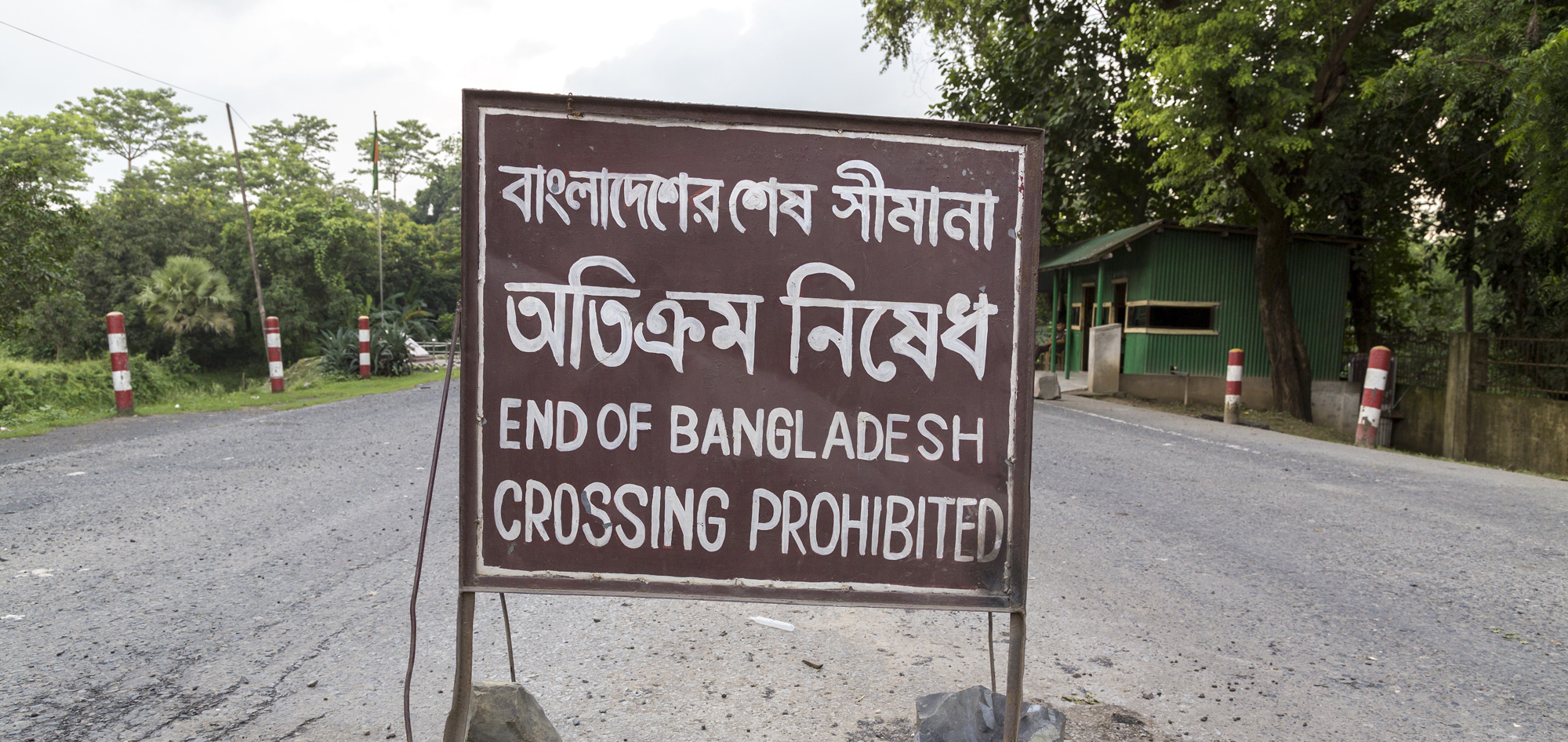 Bangladesh border security leaves hundreds of Indian families in the lurch