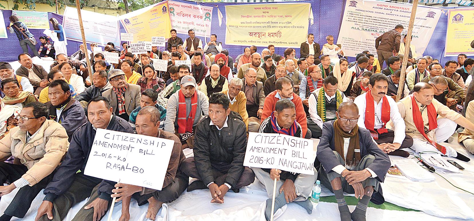 Members of Assam Sahitya Sabha and other literary bodies in Guwahati on Saturday.