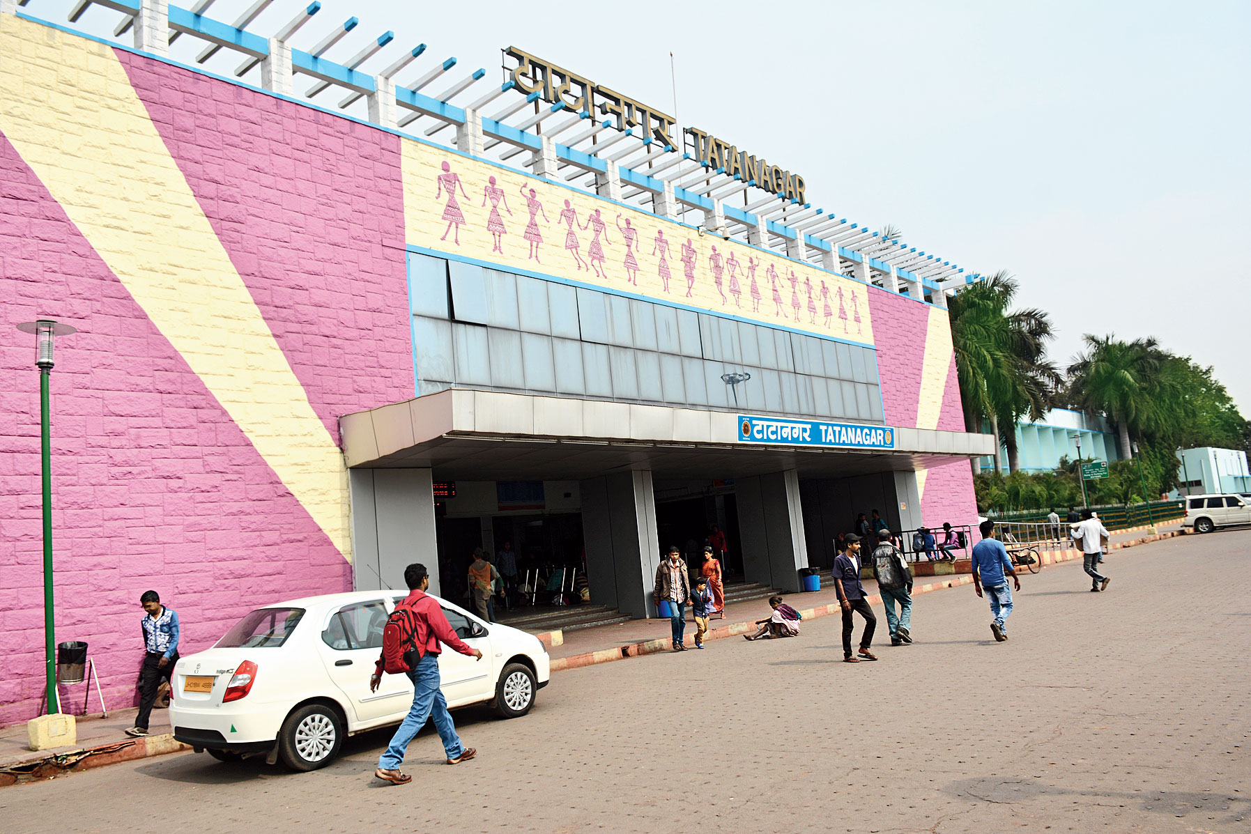 Tatanagar station