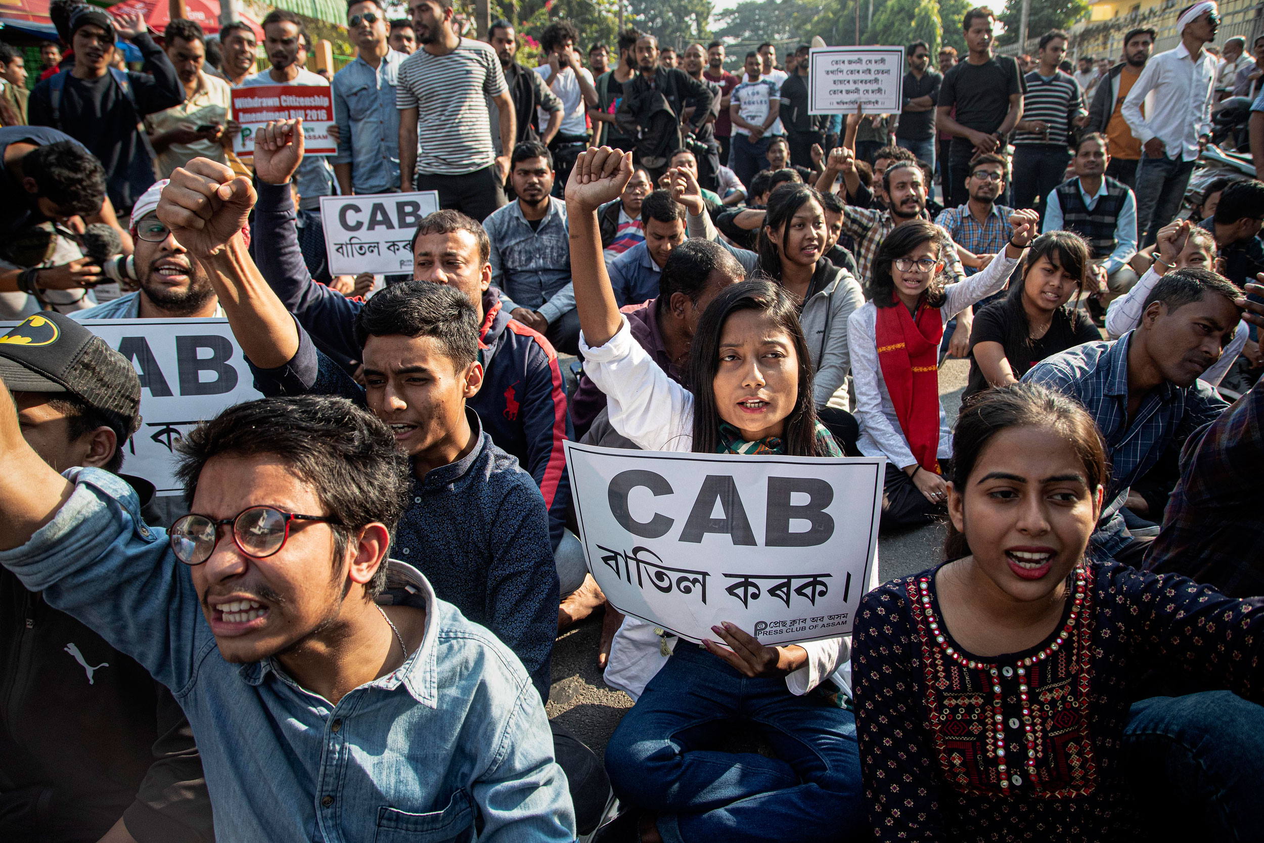 Protesters during a shutdown against the Citizenship Amendment Bill in Guwahati on December 10, 2019.