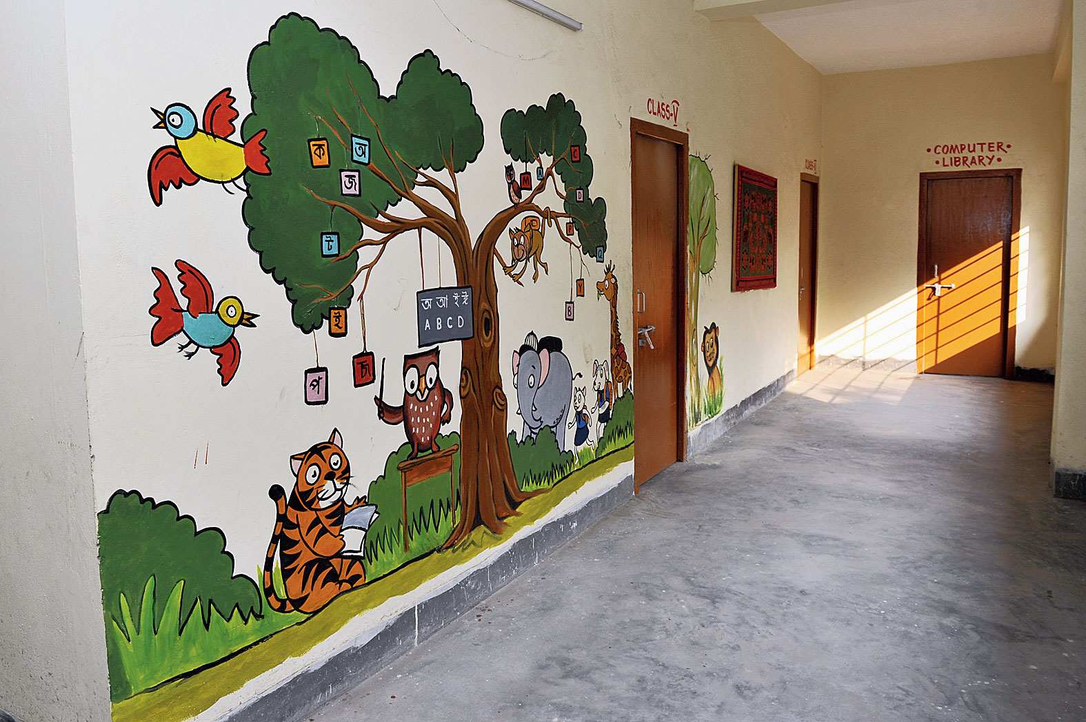 A painted wall in a corridor of the school.