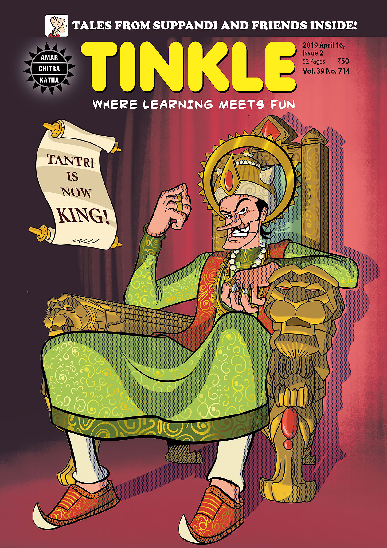 Cover of the recent Tinkle issue.