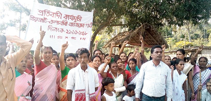 Villagers stage a protest at Thiyo Aati Kolabari Rajuar on Wednesday