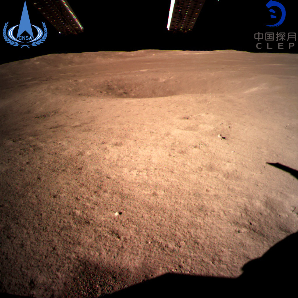 China lands spacecraft on 'dark' side of the moon