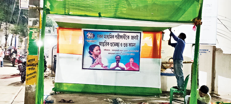 A camp being set up by Trinamul for guardians to take rest during Madhyamik exams in Rampurhat.