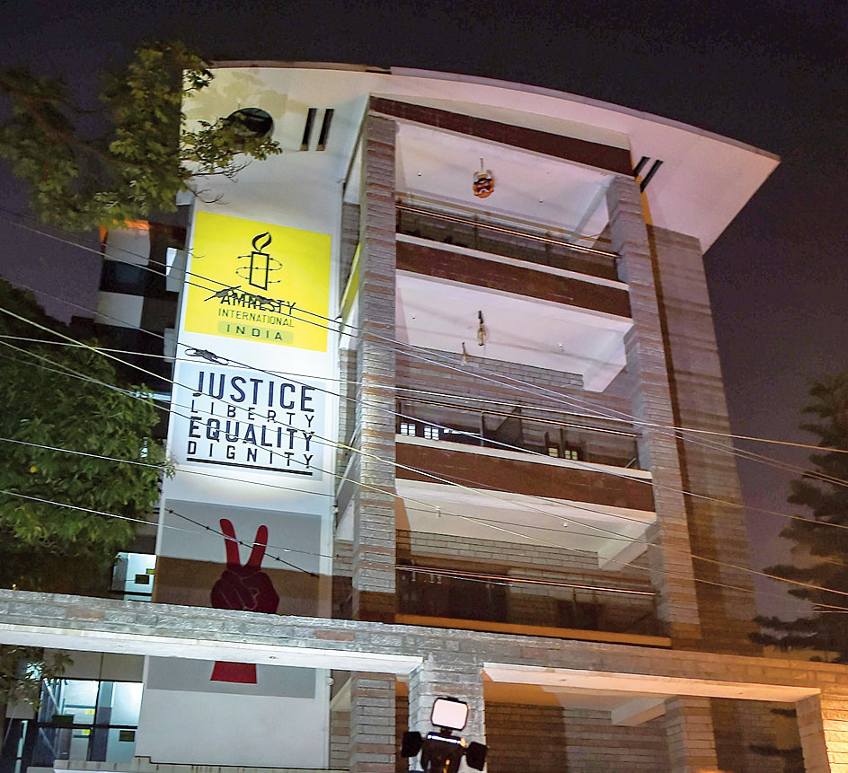 The Amnesty building in Bangalore.