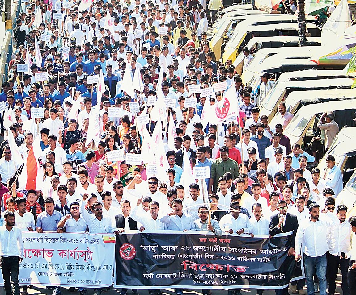 28 outfits protest Citizenship Amendment Bill in Assam