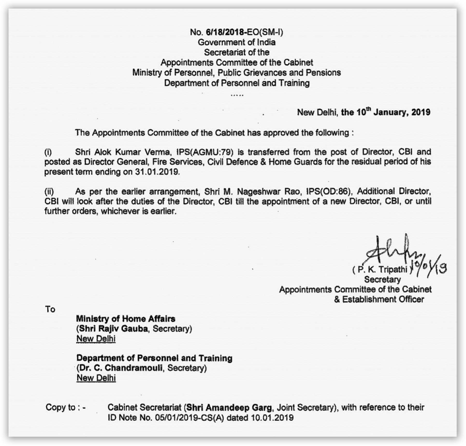 The order shunting out Alok Verma as CBI director and reinstating Nageshwar Rao as interim director issued on Thursday.