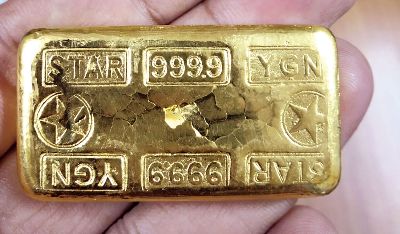 One of the seized gold biscuits