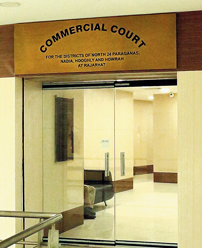 The entrance to the commercial court in Finance Centre.