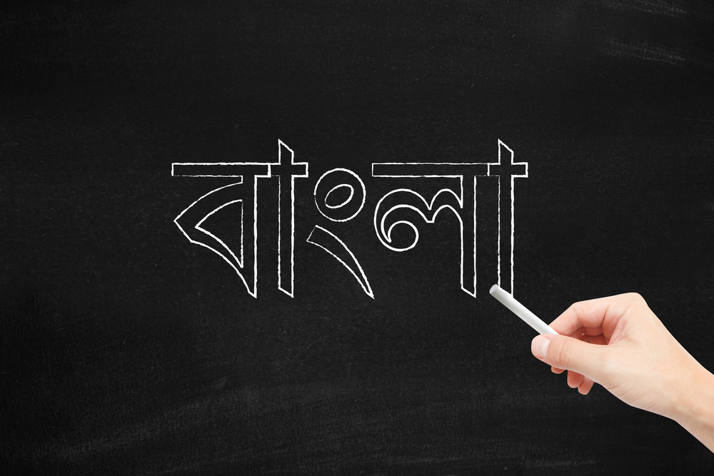 Set up the Bengali keyboard on your computer