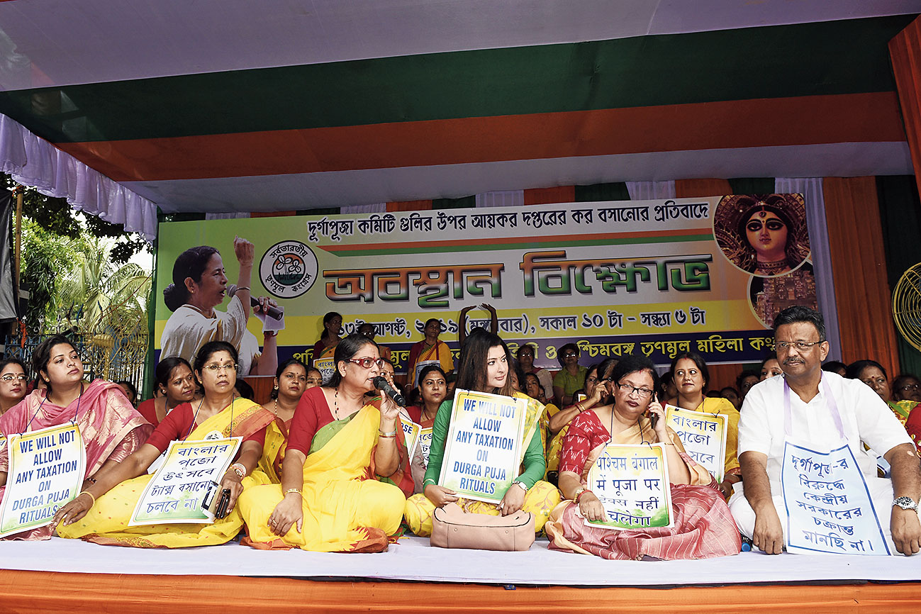 Hakim (extreme right) and other Trinamul leaders at the dharna in Calcutta on Tuesday.