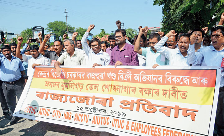 Trade union members take part in the rally in Guwahati on Tuesday