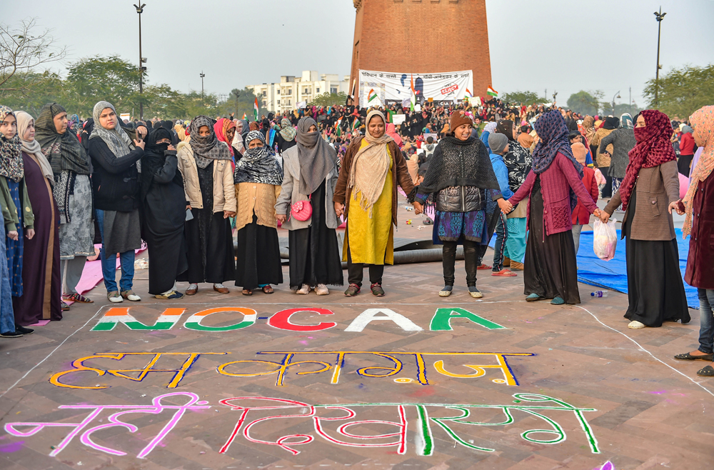 Demonstrators at a protest in Lucknow against the new citizenship law on Monday
