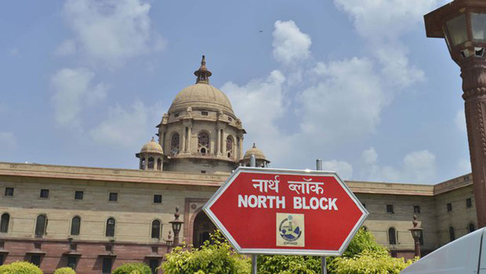 North Block: home to the finance ministry