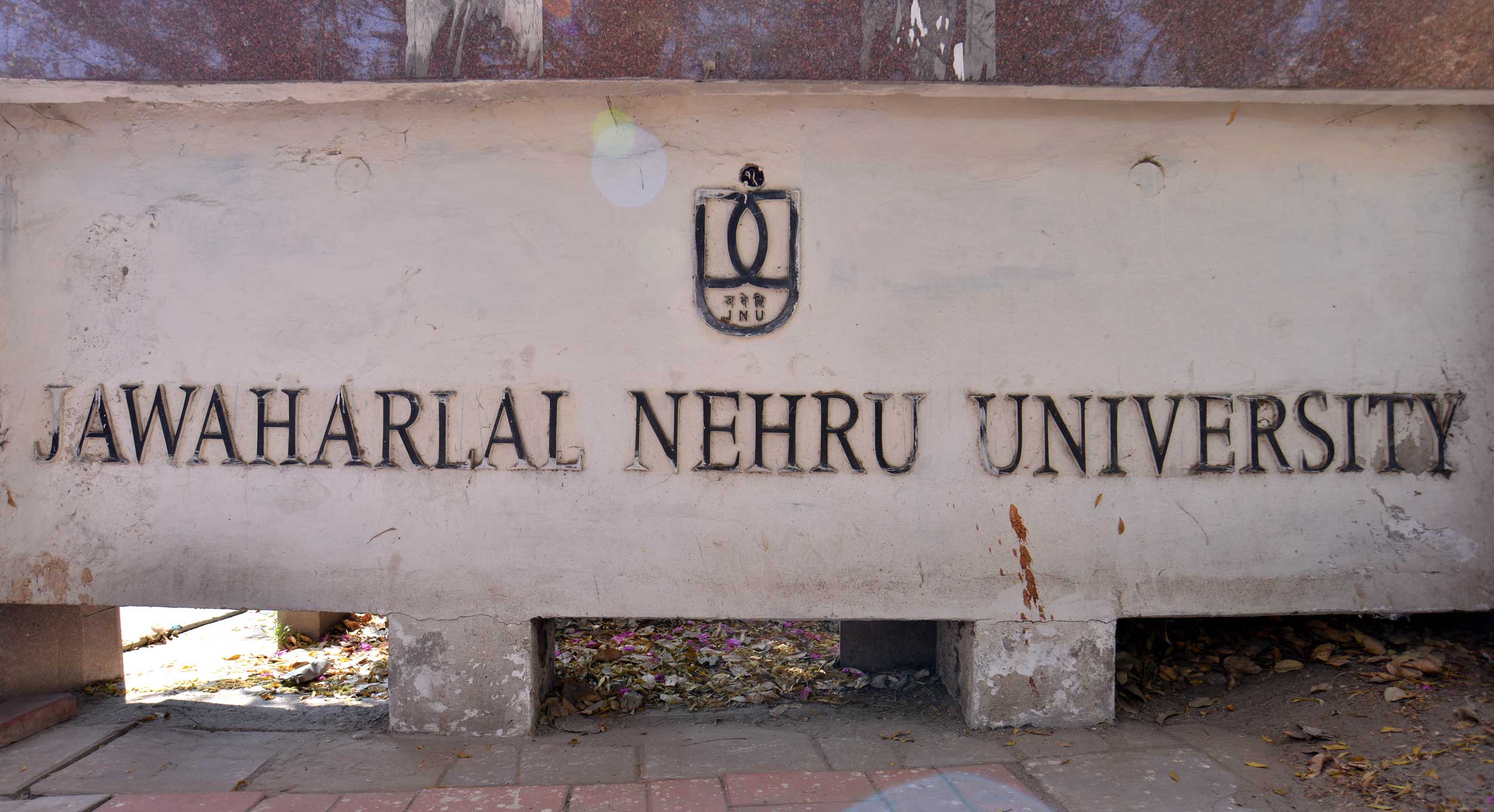 The JNU executive council had decided in August that teachers must mark their attendance in keeping with University Grant Commission regulations that the university had adopted.