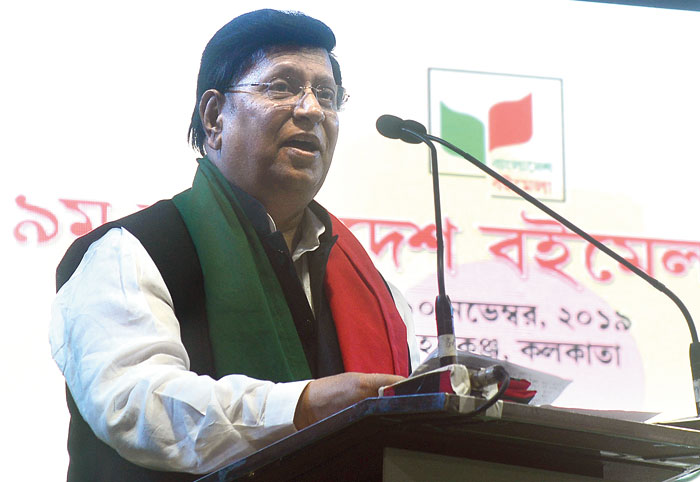 Bangladesh foreign minister AK Abdul Momen had cancelled his visit, citing scheduling issues a day after he openly contested Union home minister Amit Shah for including Bangladesh in the list of countries where minorities are persecuted.
