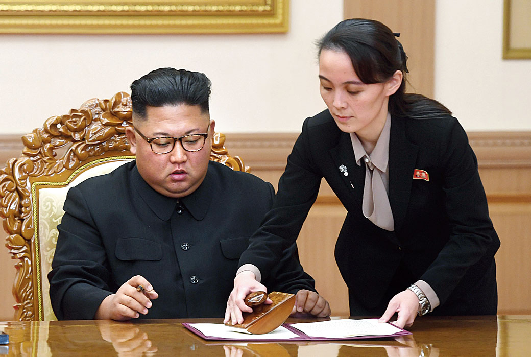 North Korean leader Kim Jong-un with his sister Kim Yo Jong in Pyongyang.