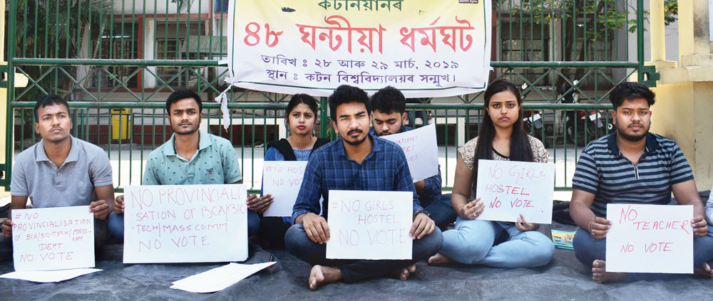 Students protest in Guwahati on Thursday