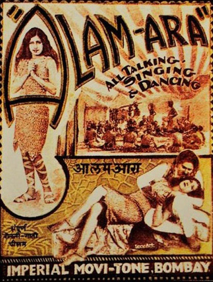 Much of the work of our pioneering film-makers shot on cellulose nitrate fell prey to silver extraction, including our first sound film, 'Alam Ara' (1931)