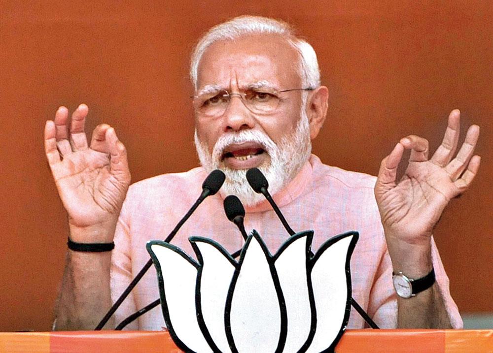 Narendra Modi in Amroha