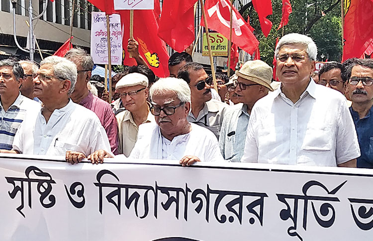The CPM organised a march in Calcutta on Wednesday to protest against the vandalism at Vidyasagar College.