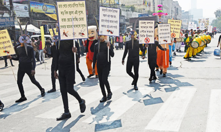 A Dengue awareness march organised by Calcutta Municipal Corporation in February, 2019.