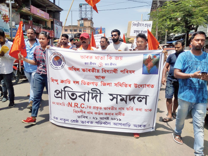 ABVP members take part in the rally in Dibrugarh on Wednesday