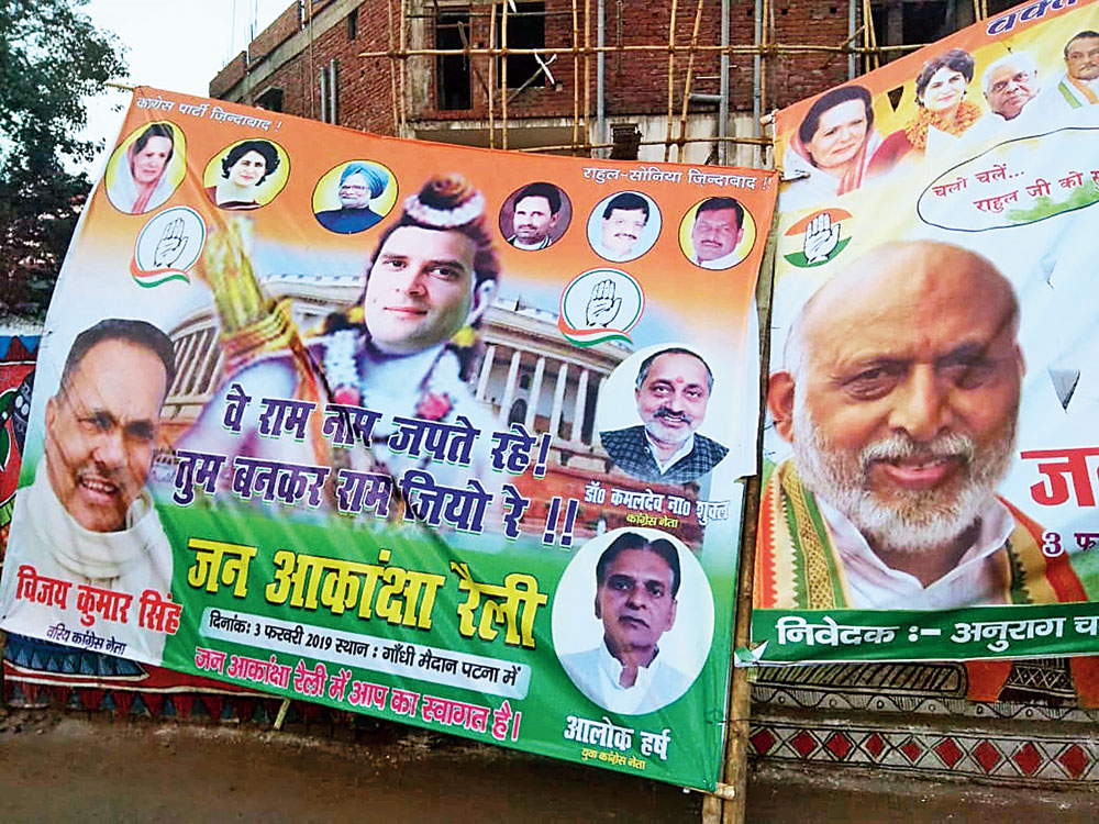 A poster showing Rahul Gandhi as Lord Ram at Income Tax roundabout in Patna on Tuesday.
