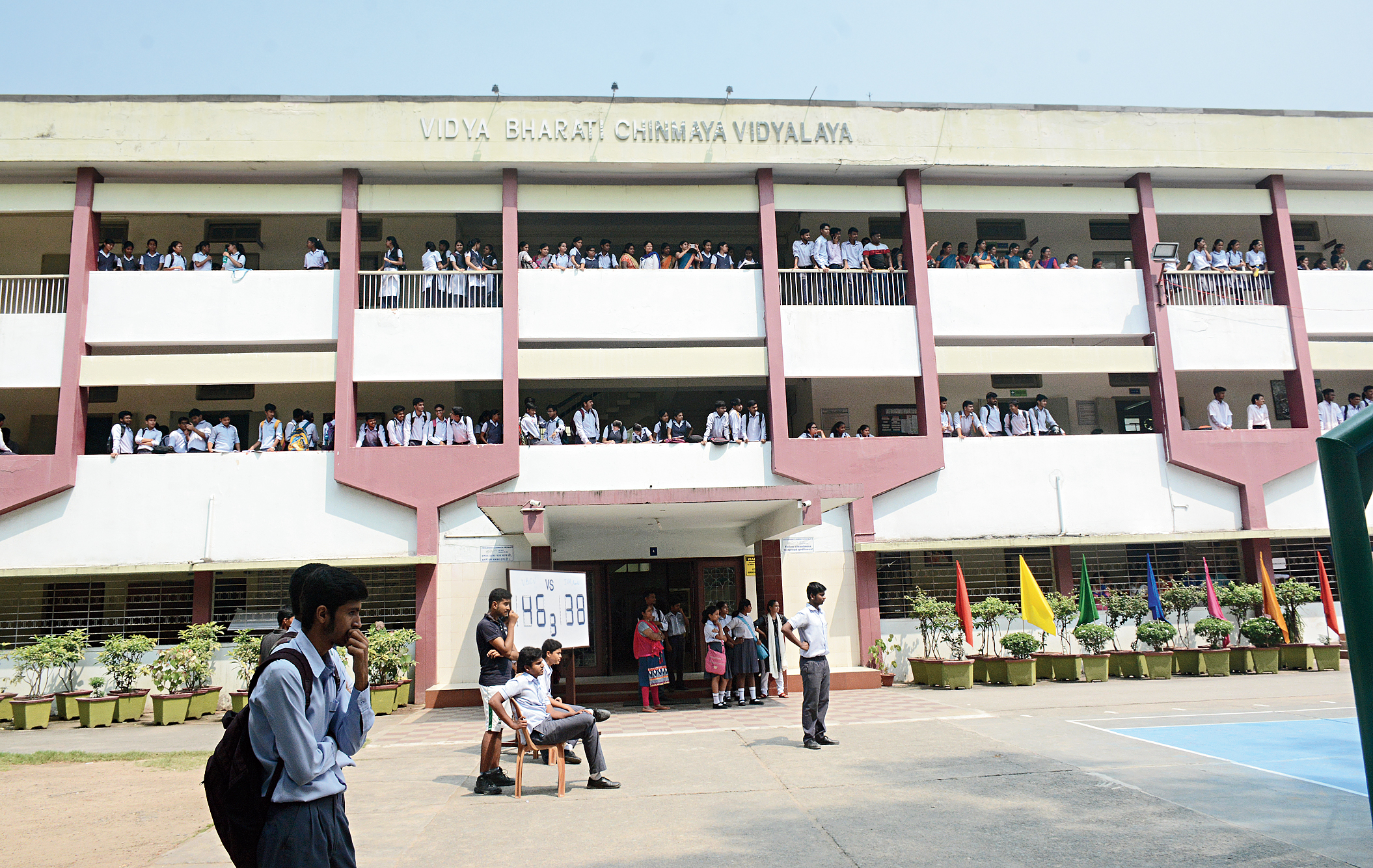 Vidya Bharati Chinmaya Vidyalaya, one of the CBSE evaluation centres in Jamshedpur.