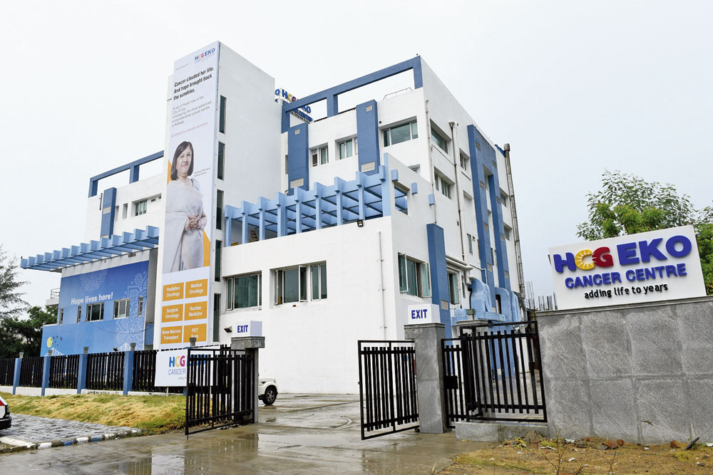 The cancer hospital in New Town's DG block