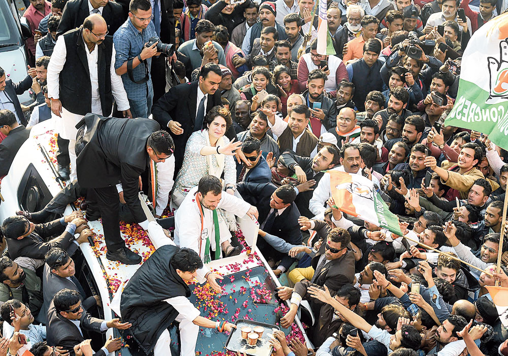 Priyanka Gandhi: UP's eyeballs won, hard part begins