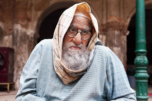 Amitabh Bachchan is virtually unrecognisable in Gulabo Sitabo