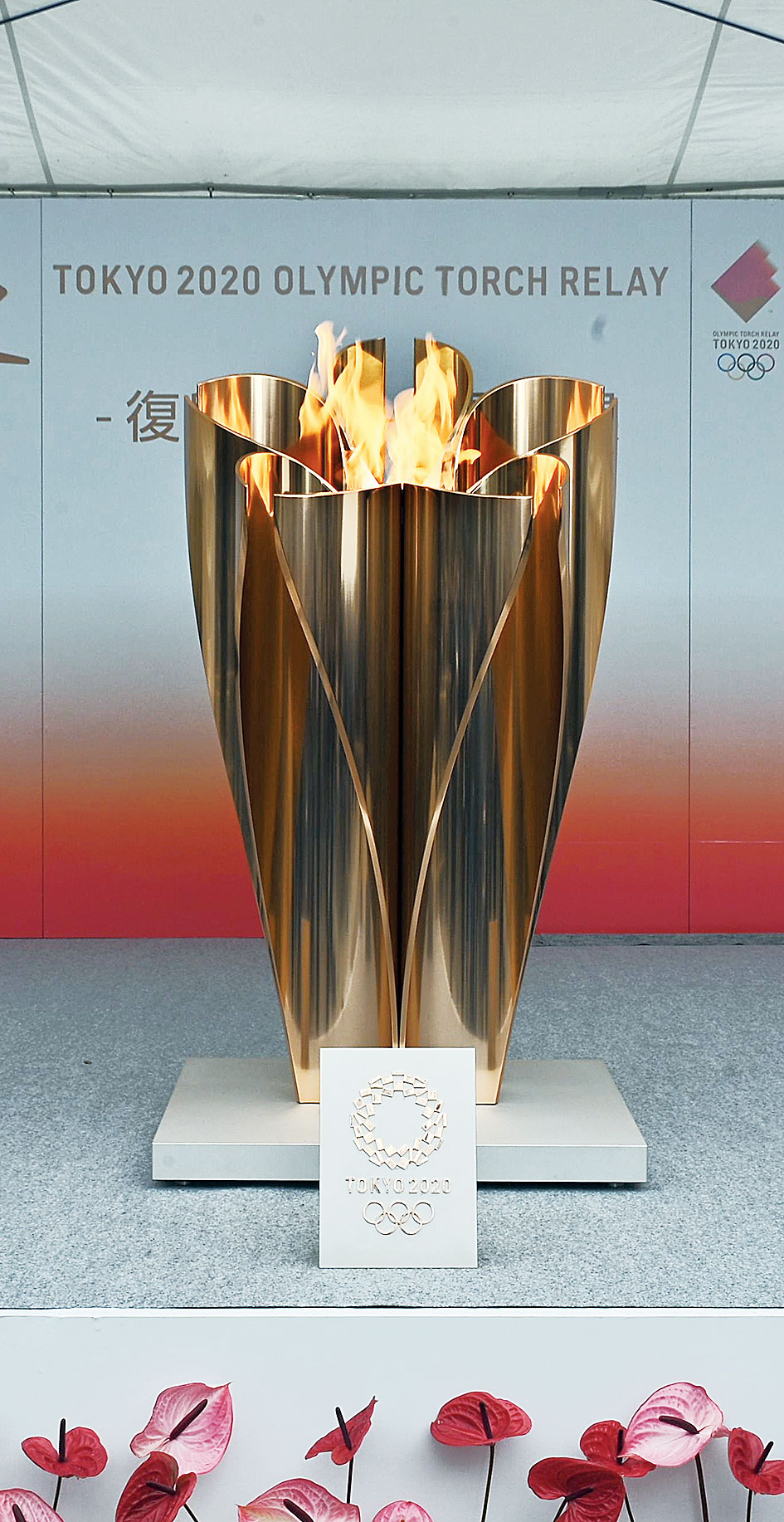 The Tokyo 2020 Olympic flame outside the Fukushima railway station