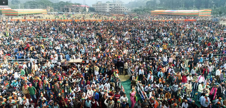 BJP supporters at the rally in Guwahati on Saturday.