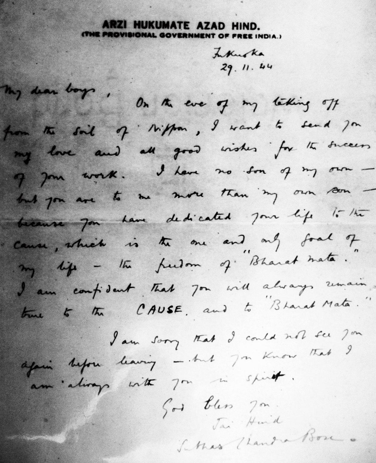 A letter written by Netaji Subhas Chandra Bose